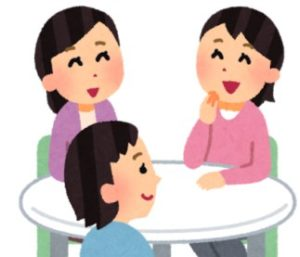 ママ友 敬語
