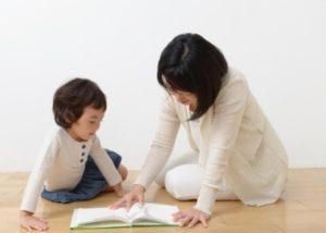 子育て 急性胃腸炎