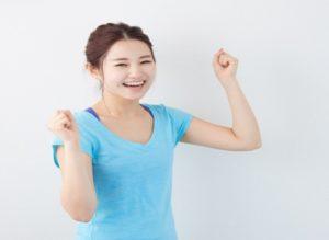産後 ダイエット 運動