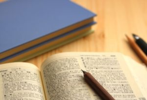 受験勉強 英語 中学