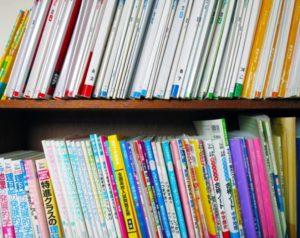 中学 英語 受験勉強