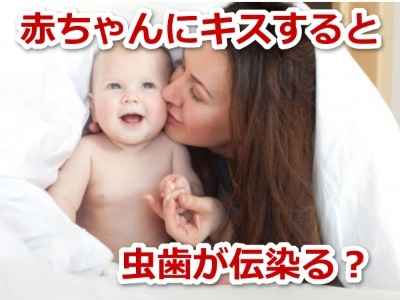 赤ちゃん キス